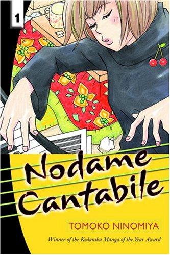 Nodame Cantabile 1Tomoko Ninomiya