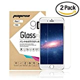 iPhone 7 Tempered Glass Screen Protector, Pajuva 0.2mm 2.5D Rounded Egde for Apple iPhone 7 (2 Pack)