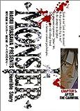 Monster (5) (ビッグコミックス)