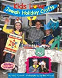 Kids Love Jewish Holiday Crafts (1930143117) by Agranoff, Tracey