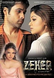 Zeher [2005] [DVD]