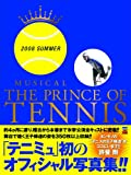 MUSICAL THE PRINCE OF TENNIS 2008 SUMMER