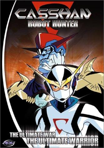 Casshan 1: Robot Hunter [DVD] [Import]