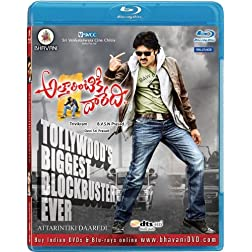 Attarintiki Daaredi Blu-ray (Telugu Film Blu-ray from Bhavani DVD, inc, USA) [Blu-ray]