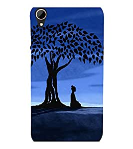 printtech Lord God Buddha Back Case Cover for HTC Desire 828 dual sim