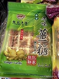 Macau Koi Kei Bakery GINGER Original Flavor Candy 100g