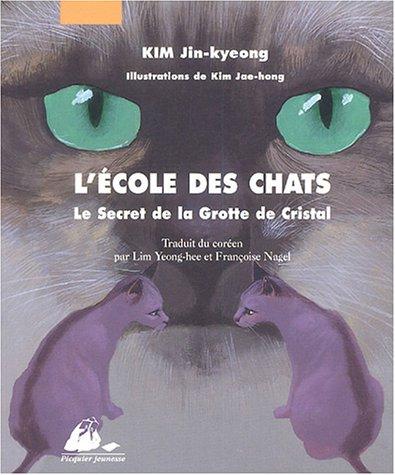 L'Ecole des chats (1) : Le Secret de la Grotte de Cristal