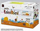 PSP 「プレイステーション・ポータブル」LocoRoco 得得パック(セラミック・ホワイト) 特典 オリジナルクリーナー付き