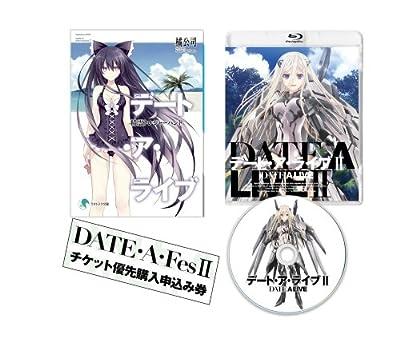 デート・ア・ライブII第2巻 [Blu-ray]
