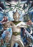 ミラーマン VOL.4[DVD]
