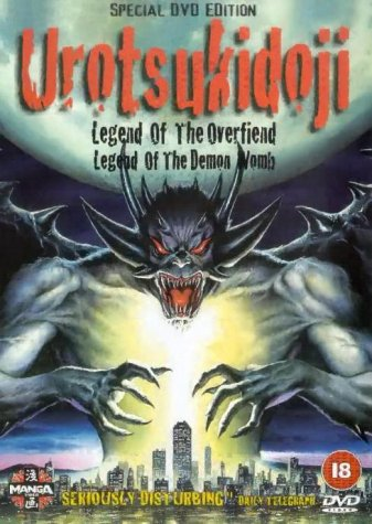 Urotsukidoji - Legend Of The Overfiend / Legend Of The Demon Womb [1989] [DVD]