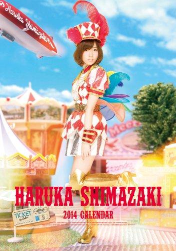 (壁掛)AKB48 島崎遥香 カレンダー 2014年