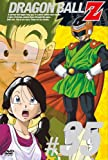 DRAGON BALL Z #35[DVD]