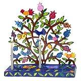 Pomegranate and Bird Tree Hand painted Laser Cut Metal Hanukkah Menorah by Yair Emanuel
