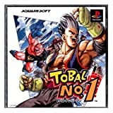 TOBAL No.1
