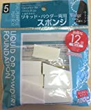 Daiso Japan Dual-Purpose Comestic Sponge Puff for Liquid or Powdery Foundation, 36 Count (Triangle (Wedge))