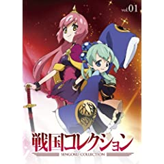 �퍑�R���N�V���� Vol.01 [Blu-ray]