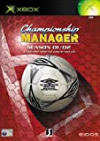 Championship Manager (Xbox)