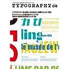 タイポグラフィ06 デザイナーなら知っておきたい最新フォント150