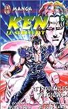 Ken le survivant, tome 1 : Le Cri du coeur