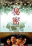 ��̩ DVD-BOX