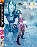 KUNOICHI-忍-歩き巫女 御影 [DVD]