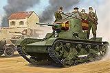 1/35 ソビエト製 軽戦車 T-26 1935年型 スペイン内戦 [並行輸入品]