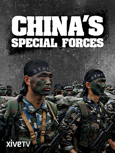 China's Special Forces: Beijing Special Combat