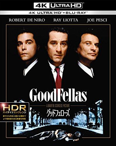グッドフェローズ<4K ULTRA HD&ブルーレイセット>[Ultra HD Blu-ray]