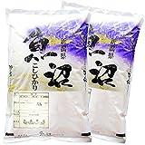 新米 新潟県 魚沼産 白米 コシヒカリ 産直 28年産 10kg(5kg×2袋)