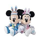 ディズニー・イースター 2016 ミッキーマウス ミニーマウス ぬいぐるみセット 【東京ディズニーランド限定】