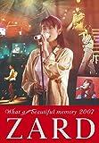 ZARD What a beautiful memory 2007 [DVD]