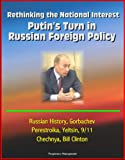 img - for Rethinking the National Interest: Putin's Turn in Russian Foreign Policy - Russian History, Gorbachev, Perestroika, Yeltsin, 9/11, Chechnya, Bill Clinton book / textbook / text book