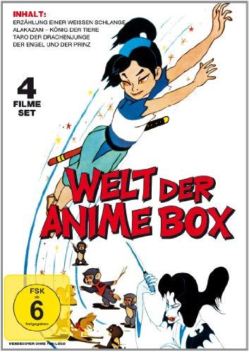 Welt der Anime, DVD