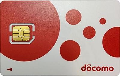 docomo LTE データ通信SIMカード月額880円(税抜)~【購入月データ使用料無料!】 (nano(ナノ)サイズ, 7GB/月コース(月額1760円))