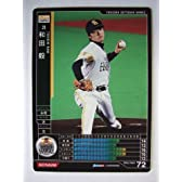 BBH1 黒カード 和田毅(ソフトバンク)