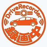 【shop-066】ドライブレコーダー ● 乗用車用 カッティングステッカー【橙】