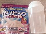 セノビック いちごミルク味 280g ロート製薬 成長期応援飲料