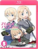 Image de Girls und Panzer Vol.5 [Limited Edition]