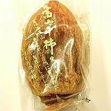 送料無料!(一部地域除く) 富山産干し柿 産地ギフト箱入り(16~25粒/1kg)