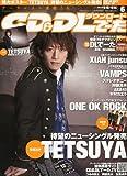 CD&DLでーた 2010年 06月号 [雑誌]