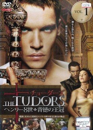 チューダーズ <ヘンリー8世 背徳の王冠>  (全19巻セット) [マーケットプレイス DVDセット]