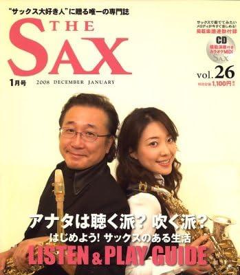 The SAX vol.26 (ザ・サックス) 2008年 01月号 [雑誌]