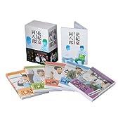 蔵出し名作吉本新喜劇 ~花紀 京・岡 八郎~5枚組DVD BOX(24ページのブックレット付)