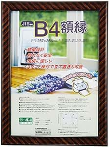 ナカバヤシ 賞状額縁 金ラック(樹脂製) JIS B4判 フ-KWP-16 N