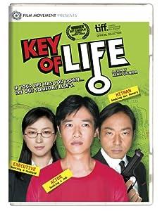 Key of Life [Import USA Zone 1]