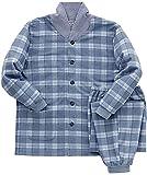 (グンゼ)GUNZE 紳士パジャマ(襟元あたたか)長袖長パンツ(ソフトキルト/針抜パイル起毛) SG4144 59 ブルー S