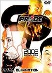 Pride Grand Prix 2003 Total Elimination
