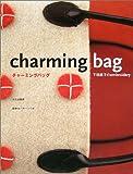 チャーミングバッグ―下田直子のembroidery