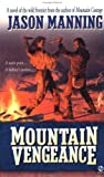 img - for Mountain Vengeance book / textbook / text book